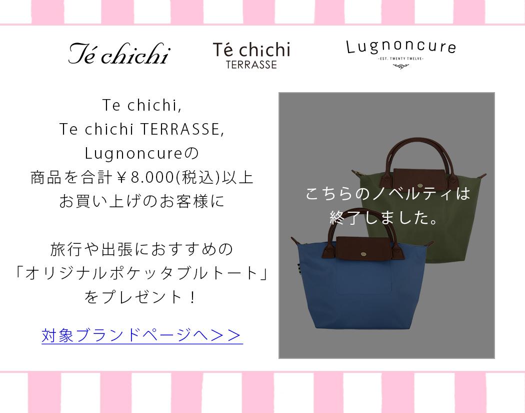 techichi